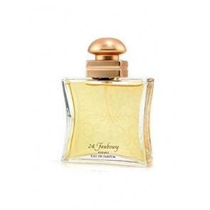 Hermes 25 Faubourg for Women